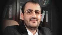 متحدث الحوثيين يعلق على أنباء طلبه اللجوء السياسي في سلطنة عمان
