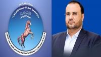 """حزب صالح بصنعاء في نعي الصماد: شهيد قتله """"العدوان"""" ونحن على طريقه"""