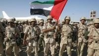 دراسة: تنافس سعودي إمارتي في اليمن أدى إلى إضعاف الحكومة وشرعية الرئيس هادي