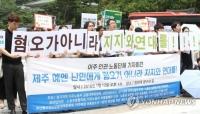 كوريا الجنوبية: نسعى لتخفيف المخاوف حول طالبي اللجوء اليمنيين ولعب دور مسئول