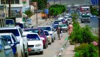 العمل الدولية: المشاريع الصغيرة والمتوسطة في اليمن تكبّدت خسائر اقتصادية كبيرة