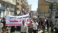 مظاهرة في تعز تطالب باستكمال تحرير المحافظة وتنفيذ اتفاق السويد